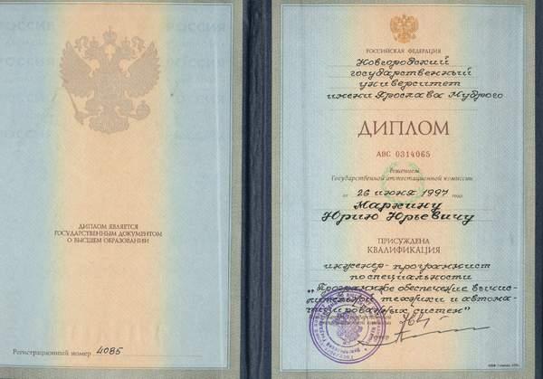 Постоянный адрес этого объявления: http://orenburg.region-gdo.ru. topic...